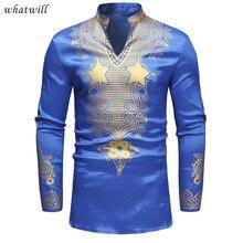 Mens de lujo de moda robe africaine hip hop vestidos africanos 3d impreso  África ropa fitness ropa Africana dashiki camisas acc67b29139