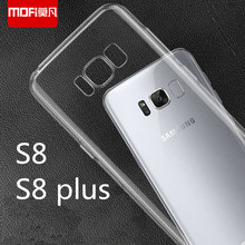 For Samsung s8 case cover for samsung s8 plus case s8 + for samsung galaxy S8 cover capa coque funda soft back case TPU sillion