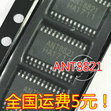 1 шт. и ANT8821 ANT2801 TSSOP