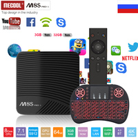 MECOOL M8S pro L voice remote control Amlogic S912 3gb DDR4 32gb rom android 7.1 tv box 2.4G/5G WiFi BT4.0 youtube skype 4K HD