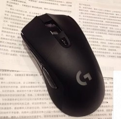 1 шт. Оригинальный чехол для мыши Верхняя часть корпуса для мыши для logitech G403 wired edition