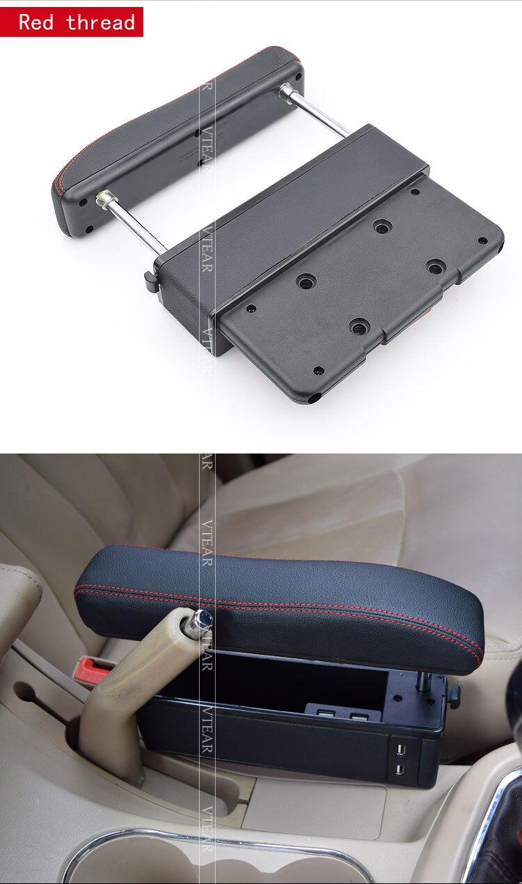 Car-front-seat-adjustment-armrest_08
