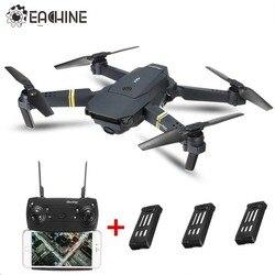 Eachine E58 Wi-Fi FPV с широкоугольной HD камерой, режим высокой фиксации, складной Мультикоптер RC RTF Drone VS VISUO XS809HW