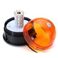 NEW Safurance 8W 5730 40 LED Emergency Vehicle Flash Stobe Rotating Beacon Warning Light Traffic Light
