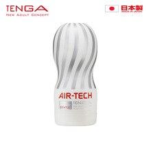 цены TENGA AIR-TECH Reusable Vacuum CUP Gentle Male Masturbator For Man,Erotic Adult Vagina Real Pussy Sex Toys For Men Masturbatings