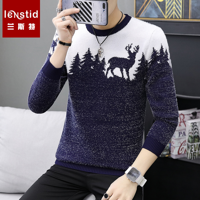Lenstid 9 Styles Autumn Winter New Casual Sweater Men Pattern Knitted Pullovers Fashion Slim Fit Christmas Gift Male 6616#