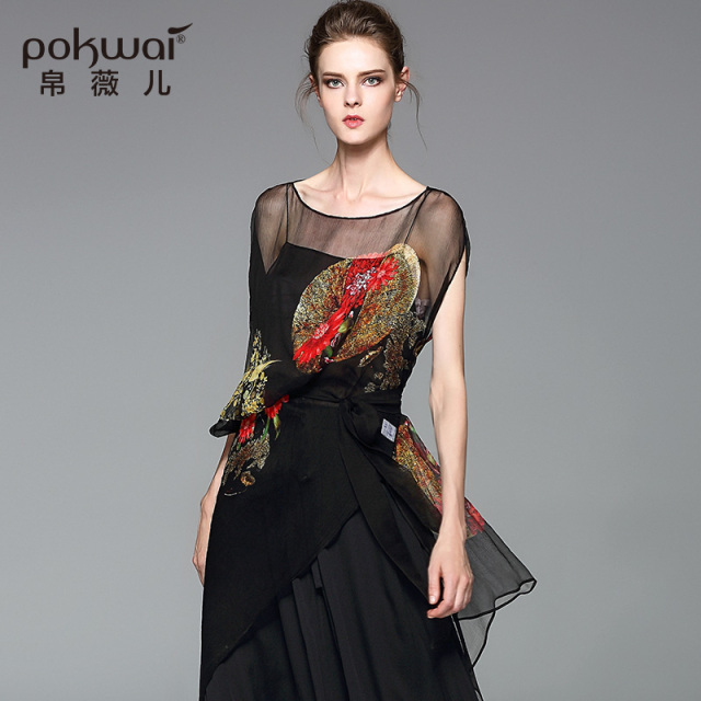 POKWAI Mini Casual Summer Silk Dress Women Fashion High Quality 2017 New  Slash-Neck Cloak Sleeve Sashes Asymmetrical Dresses