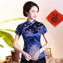 Плюс размеры 3XL 4XL воротник стойка Традиционная рубашка Китайский для женщин блузка Новинка сцены костюмы синий цветок Топы корректирующие