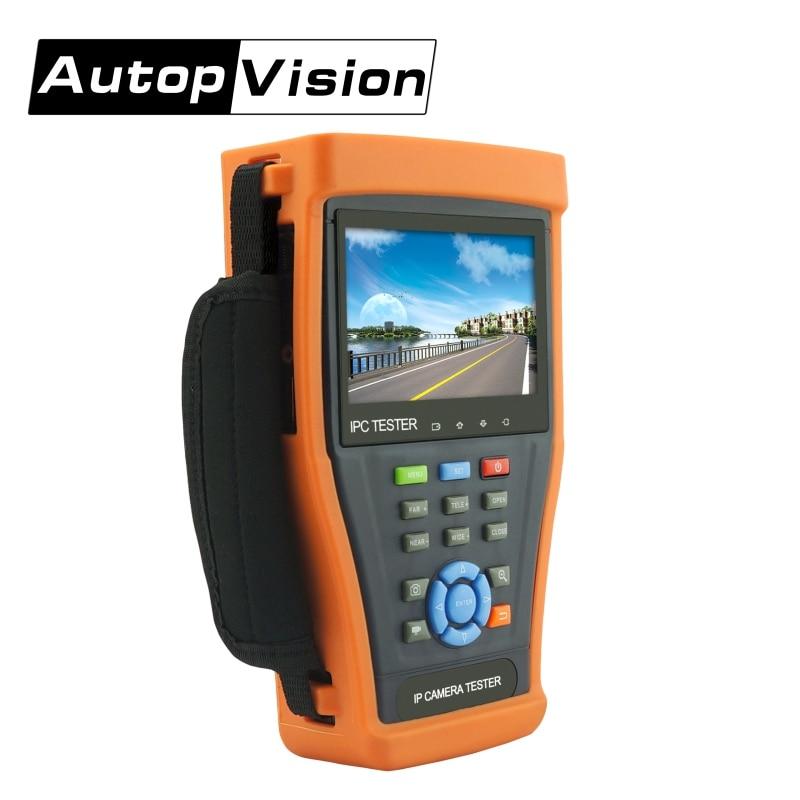 DHL ücretsiz nakliye IPC4300 CCTV tester 4.3 Dokunmatik ekran IP - Güvenlik ve Koruma - Fotoğraf 3