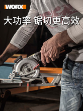 High-power woodworking saws wx427 multi-function 45-degree electric circular saw cutting machine decoration power tools цена и фото