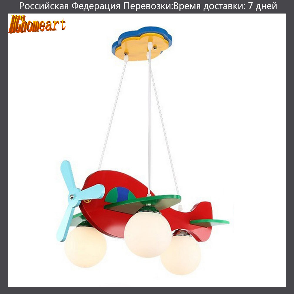 HGhomeart Baby Room Cartoon Wood 3 head Led Pendant Lights Glass E27 LED Lamp 110-220v Aircraft Suspension Pendant Light cartoon wood