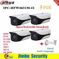 Dahua IP Camera 6MP POE IPC HFW4631M I2 4pcs/lot IR80M with bracket WDR 3DNR H.265 / H.264 IP67 multi language Network