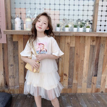 DFXD Girls Summer Dress 2019 Fashion New Flare Sleeve Print Mesh Princess Kids Ball Gown Teen Girl Party Cake 3-12T