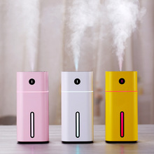 air humidifier 180ml home Office desk usb 7 Color Lights mini car