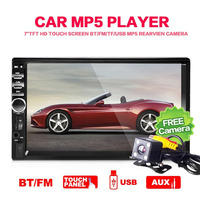 CASKA 7018B 7 Inch 2 Din Car Multimedia Player Audio Stereo MP5 Player Bluetooth Audio Car