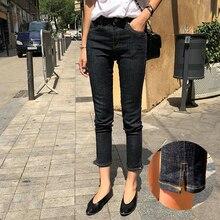 c6029ff8234 BGTEEVER otoño lado Split alta cintura negro Casual pantalones Jeans Mujer  2018 Denim Stretch Skinny Jeans Mujer Streetwear Pant.