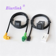 Biurlink RCD510 RNS510 RNS315 RCD310 RCD300 автомобильный AUX USB адаптер аудио кабель переключатель штекер для Volkswagen Passat CC Golf POLO
