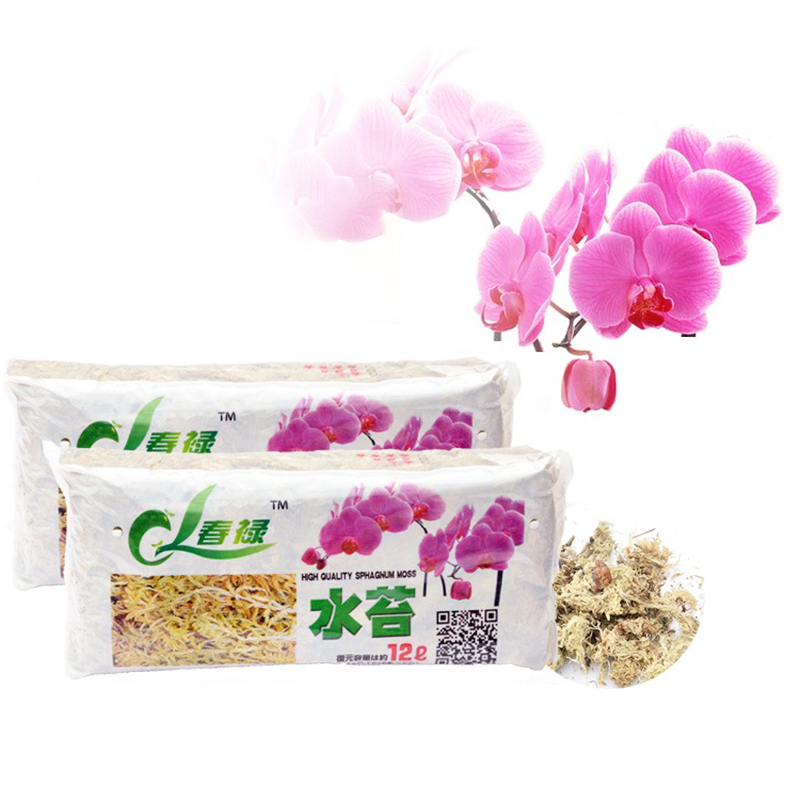 12L Sphagnum Moss Garden Supplies Moisturizing Nutrition Organic Fertilizer For Phalaenopsis Orchid Garden Organic Fertilizer