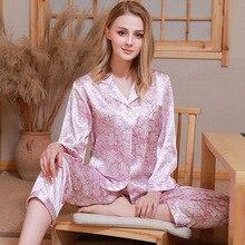 Comfortable Pajama Silk Fashion