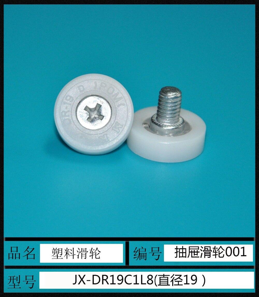 performance round / v groove plastic nylon roller manufacturer for sliding window( A SET OF 8PCS )