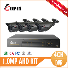KEEPER 4CH CCTV System 720P 1080N DVR 4PCS 1.0MP  Weatherproof Out of doors CCTV Digicam Dwelling Safety System Video Surveillance Kits