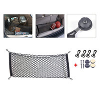 Versatile Car SUV Hatchback Rear Cargo Trunk Storage Organizer Net Plus Mounting Points For VW Audi