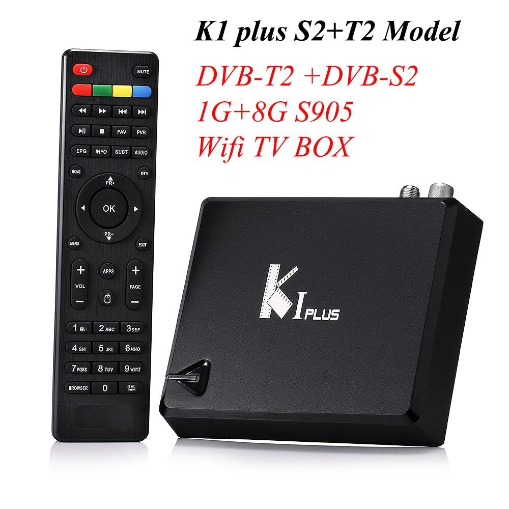 ФОТО KI PLUS S2 T2 Amlogic S905 Quad core 64-bit Support DVB-T2 DVB-S2 1G/8G 1080p 4K Android 5.1 TV Box Support Ccamd Newcamd