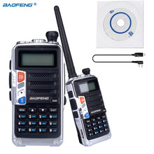 walkie talkie baofeng FF-12P Upgraded model 5W long-range wi-fi Transportable Skilled FM Twin Two Means Radio USB Cable