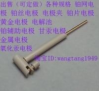 https://i0.wp.com/ae01.alicdn.com/kf/HTB1BT7gajDuK1Rjy1zjq6zraFXaE/Transverse-แผ-น-Electrode-Clamp-Platinum-Electrode-Clamp-Tetrafluoride-Coat.jpg