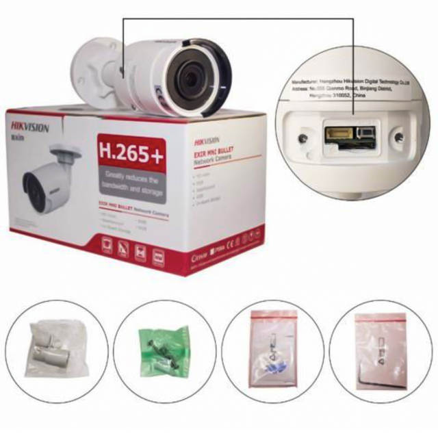 Hikvision 3MP H 265 Ultra Low Light IP Camera outdoor DS