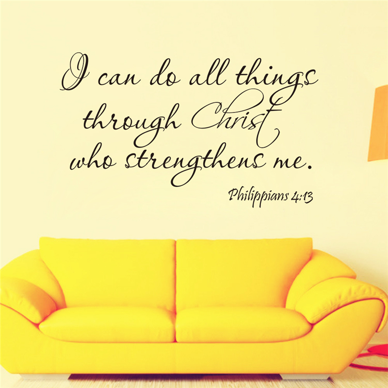 i can do all things through christ bible letters wall art stickers ...