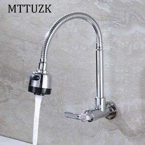 Image 3 - 送料無料!で壁掛け銅キッチン蛇口。を折る拡張。diyのキッチンシンクタップ。洗濯機シャワー蛇口1ピース/ロット