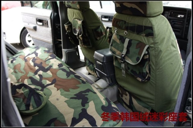 new Camouflage car seat cover models customize off-road for ROVER 75 TF MG3/6/7/5 Maserati Coupe Spyder Quattroporte Maybach hot