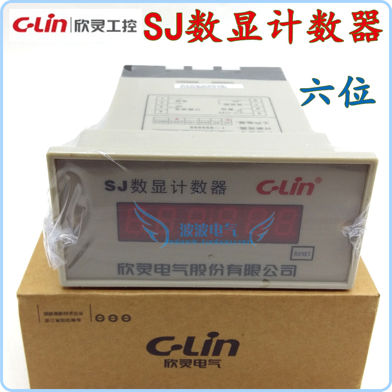 ФОТО c-lin relay SJ integrating counter counts the number of significant six-figure AC220V
