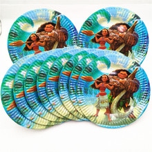 10Pcs Moana Cake Dishes Paper Plates Birthday Party Supplies Tableware Baby Shower Festival Event Decoration Favors 7inch