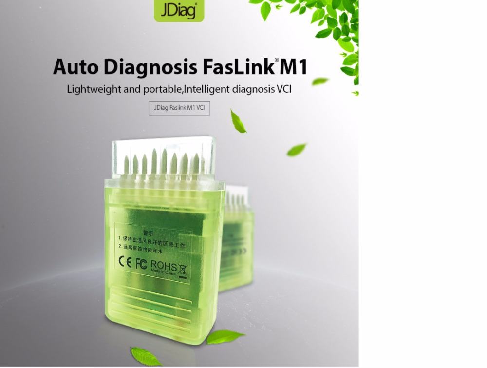 JDiag-Faslink-M1-Bluetooth-4_03