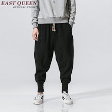 Traditional chinese clothing for men harem pants male baggy chinsese style harem pants men KK1806 H