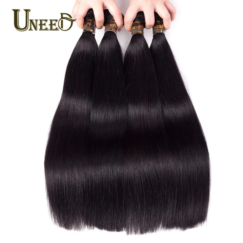 Uneed Hair Malaysian Straight Hair 4 Bundles 100 Human Hair Weave Bundles Remy Hair Extensions Natural