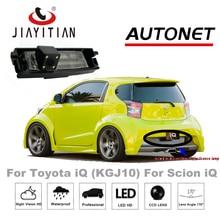 Câmera de visão traseira Para Toyota iQ JiaYiTian (KGJ10)/Scion iQ/Reverso Da Câmera CCD/Night Vision/Câmera de segurança/câmera Placa De Licença