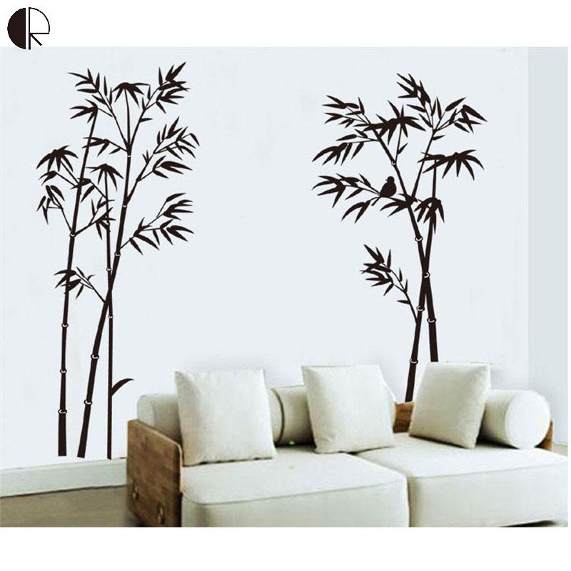 Home Decor Elegant Home Decor Diy: Super Fashion Bamboo Wall Decor Wall Stickers Elegant DIY Removable Plastic Wall Vinyls Decal