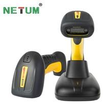 NT-1203 Handheld Wireless 2D QR Barcode Scanner Industrial IP67 Waterproof 32bit Bar Code Scanner for POS System NETUM