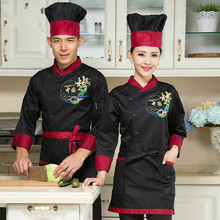 Long Sleeve Chef's Jacket Restaurant Cooking Wear Hotel Western Restaurant Kitchen Chef Uniform Cooker Outfit with Unisex 18(China)