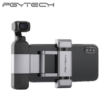 PGYTECH OSMO 포켓 2 전화 홀더 플러스 세트 Foldable + DJI OSMO 포켓 액세서리 용 모든 알루미늄/범용 삼각대 브래킷