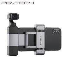 Pgytech osmoポケット2電話ホルダープラスセット折りたたみ + すべてアルミ/ユニバーサル三脚用ブラケットdji osmoポケットアクセサリー