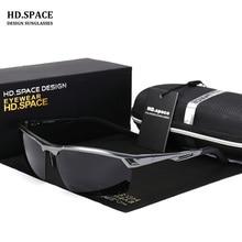 Hd. espacio de moda gafas de sol polarizadas de los hombres original diseñador de la marca gafas de sol hombre mujer polaroid gafas de sol de la vendimia oculos
