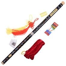 Flauta de Bambú Dizi chino Nudo Chino Tradicional Instrumento Musical Para Principiantes Profesional Flauta Transversal Dimo C/D/E/F/G