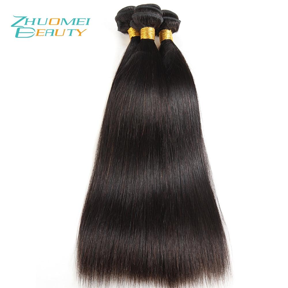 Zhoumei BEAUTY Straight Hair 3 Bundles Peruvian