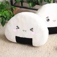 1pcs Simulation Plush Sushi Rice Toy Super Cute Sushi Rice Pillow Cushion Creative Cartoon Japanese Food Plush Stuffed Toy(China)