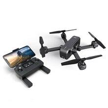 MJX R/C teknik X103W GPS katlanır RC Drone RTF nokta ilgi/takip mod mekanik Gimbal sabitleme 2K kamera drone