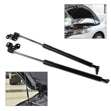 DWCX 2pcs Front Hood Lid Lift Support Damper Shock Strut for Honda Accord 2003 2004 2005 2006 2007